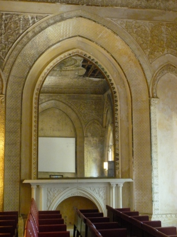 graceful arches reflect in the curved mirror.  Palace of Monserrate, Sintra (Portugal)